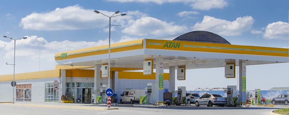 Сеть АЗС ATAN в Крыму также принимает к оплате карты