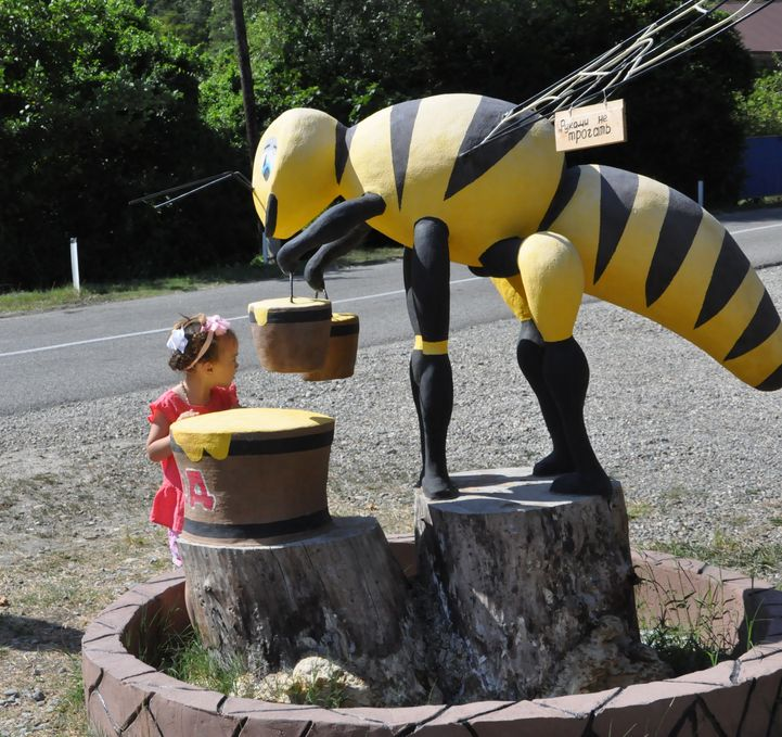 "Пчелка возле торговой точки ""Пасека на мельнице"""