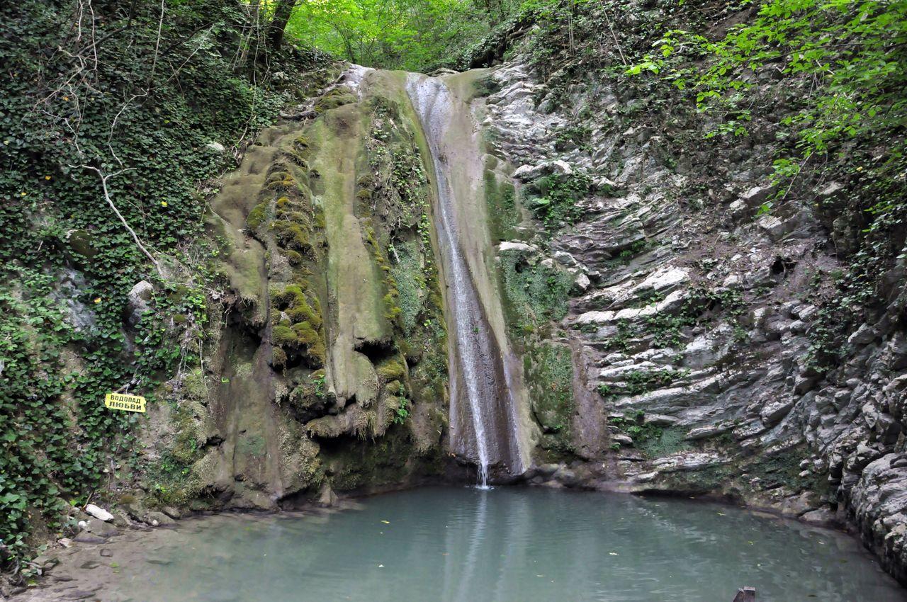 Мамедова Щель. Водопад Любви