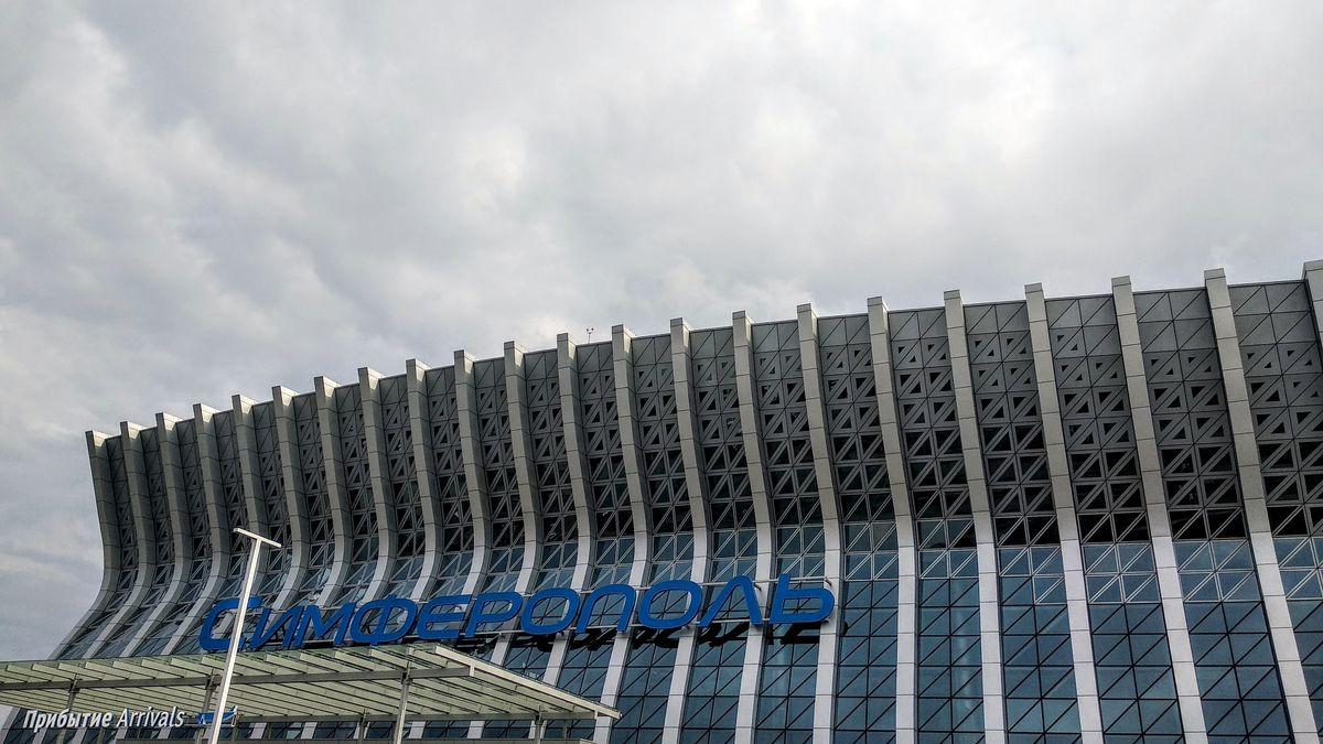 Аэропорт Симферополь. Первые впечатления
