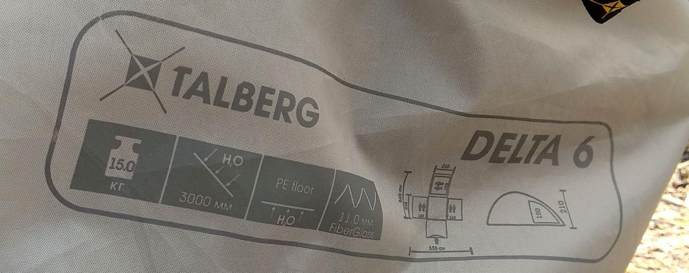 Характеристики палатки Talberg Delta 6